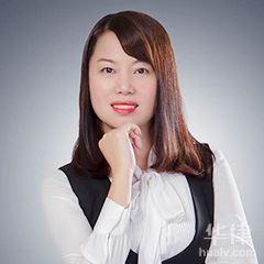 上海刑事辯護律師-楊芳律師