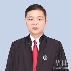 崇左市律師-劉學律師