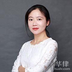 黃浦區律師-周鳳律師