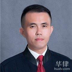 汕頭土地糾紛律師-馮永強律師