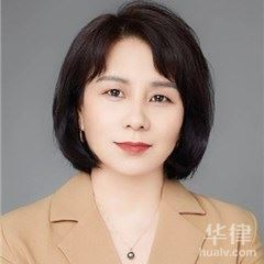 北京刑事辩护律师-李苹律师