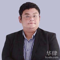 杭州律师-娄奇铭律师