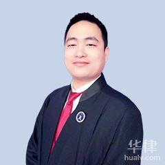 成都律師-陳鵬飛律師