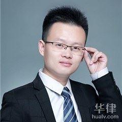 上海房产纠纷亚搏娱乐app下载-查斌亚搏娱乐app下载