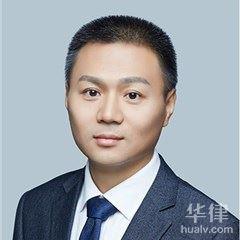 长春律师-王宇律师