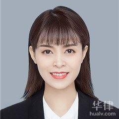 崇左市律师-覃欣怡律师