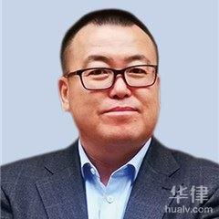 和平区律师-天津团民律师事务所律师