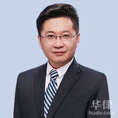 晉中律師-李勇律師
