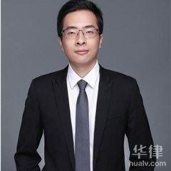 广州房产纠纷律师-李嘉健律师