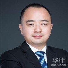 茂名律师-刘毅律师