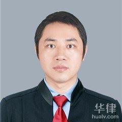 河池律師-吳騰龍律師