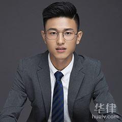 成都律師-陳小輝律師