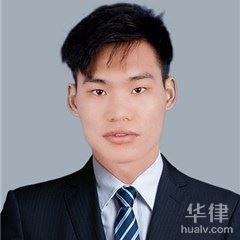 广州刑事辩护亚搏娱乐app下载-黄凯南亚搏娱乐app下载