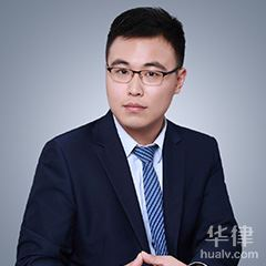 上海房產糾紛律師-梁俞申律師