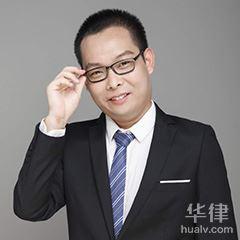 广州合同纠纷律师-毛金鹏律师