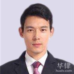 杭州律師-鑫滳律師團律師