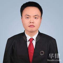 金華律師-邵將律師