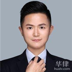 广州房产纠纷律师-余耀辉律师