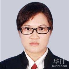 广州合同纠纷律师-庞喜仙律师