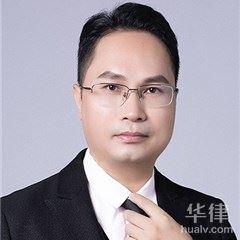 广州合同纠纷律师-黄岸辉律师