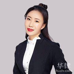 金昌律师-熊亚男律师