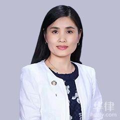 和平区律师-赵晓华律师