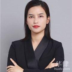 杭州合同糾紛律師-平鎣律師