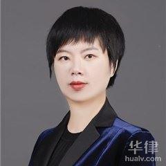 巴彦淖尔市律师-王芳律师