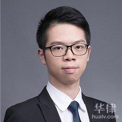 广州合同纠纷律师-王一帆律师
