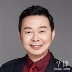 广州合同纠纷律师-刘光华律师