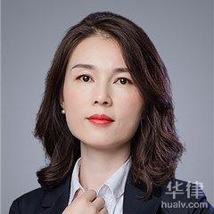 德陽律師-薛艷律師