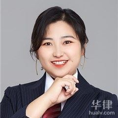 北京刑事辩护律师-王贺婧律师