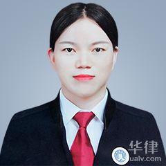 普洱律師-徐雁雙律師