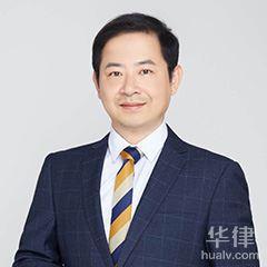 沈陽律師-辛鑫律師
