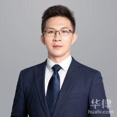 保山律師-滿林強律師
