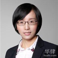 上海刑事辯護律師-張艷麗律師