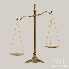 濟南律師-王律師團隊律師