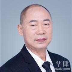 南京房产纠纷律师-北京徐勇律师