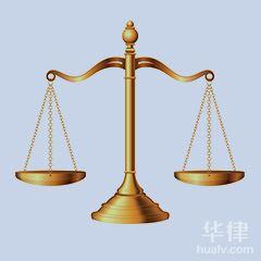 台州律师-黄嘉律师