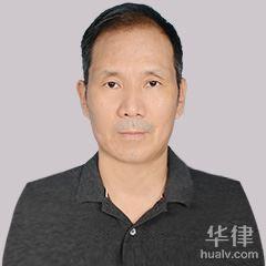 深圳律师-范松亭律师--18898560767