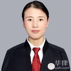 寧波婚姻家庭律師-李平律師