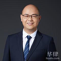 上海刑事辯護律師-宋飛律師團隊