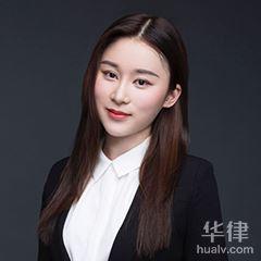 淮北律师-李玉琳律师
