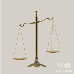 重庆律师-谭川江团队律师