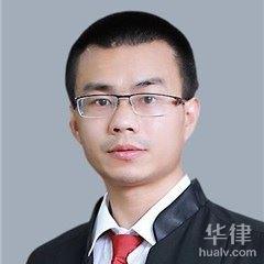 北京拆迁安置律师-温奕昕律师
