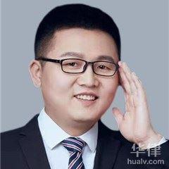北京刑事辩护律师-何梦麟律师