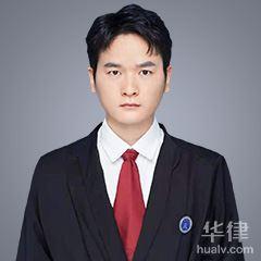 徐州律師-張瑞來律師
