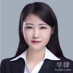 咸寧律師-吳貝貝律師