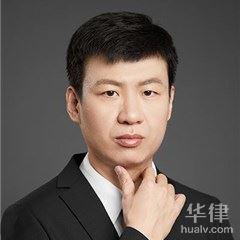 北京刑事辯護律師-楊士搏律師