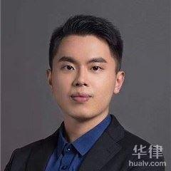 清遠律師-王津越律師